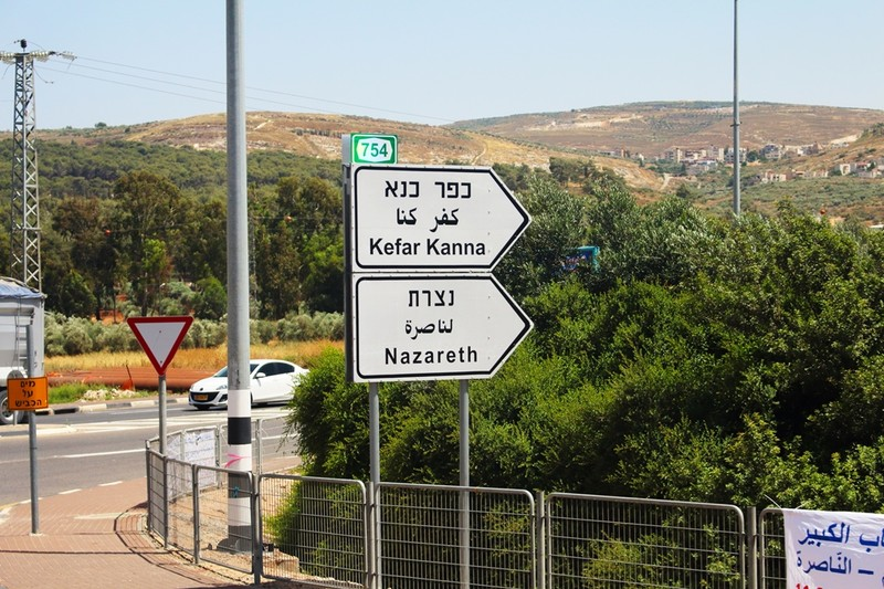 Roadsign for Nazareth